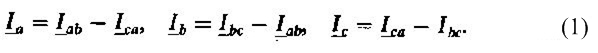 zavisimost-faznyx-i-linejnyx-tokov-pri-soedinenii-elektropriemnikov-v-treugolnik