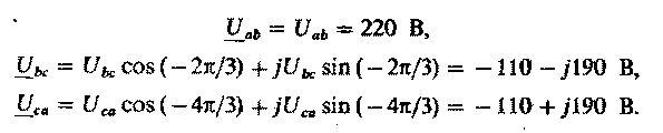 primer-rascheta-parametrov-sxemy-pri-soedinenii-v-nesimmetrichnyj-treugolnik1