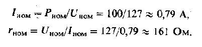 primer-rascheta-trexfaznoj-nesimmetrichnoj-seti1