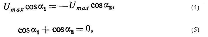 ravenstvo-dlya-dvuxkomplektnogo-tiristornogo-preobrazovatelya-2