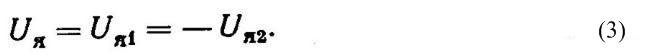 ravenstvo-dlya-dvuxkomplektnogo-tiristornogo-preobrazovatelya