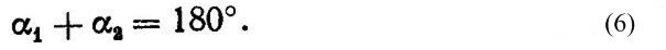 sootnoshenie-uglov-upravleniya-idealnogo-dvuxkomplektnogo-tiristornogo-preobrazovatelya