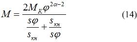 Упрощенная формула момента