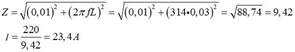 Формула полного сопротивления катушки индуктивности