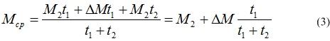 Средний момент асинхронного электродвигателя при импульсном регулировании скорости выраженный через М1