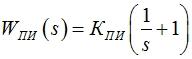 Передаточная функция пропорционального интегрального регулятора