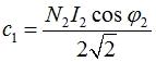 Коэффициент с для асинхронной машины при смене количества пар полюсов