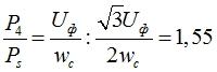 Соотношение мощностей при соединении треугольник звезда