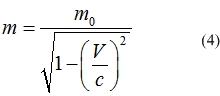 Зависимость массы заряженной частицы от ее скорости и движения