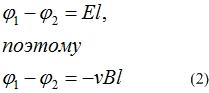 Напряженность электрического поля в движущемся проводнике
