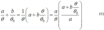 Преобразование показателя степени у экспоненциальной функции