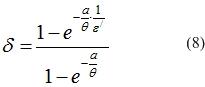 Коэффициент термической перегрузки выраженный через