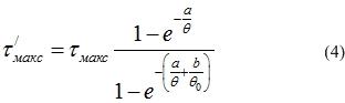 Решение уравненией для повторно кратковременного режима