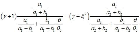 Разделение обеих частей равенства на длительность цикла