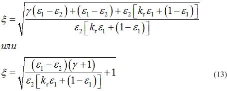 Упрощенная запись вычисления коэффициента для повторно-кратковременного режима работы электродвигателя