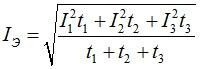 Эквивалентное значение тока идеализированного графика