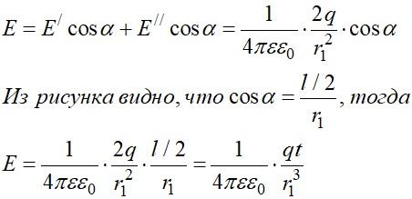 В точке С вектор результирующей напряженности по абсолютной величине будет равен