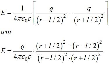 Результирующая напряженность электрического поля при двух разнонаправленных векторах напряженностей