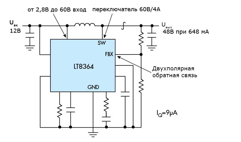 Схема нового DC DC преобразователя с током покоя всего в 9 мкА