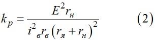 Коэффициент усиления генератора постоянного тока независимого возбуждения выраженный через ЭДС