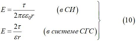 Использовав равенство для линейной плотности заряда цилиндра
