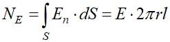 Поток вектора напряженности через цилиндрическую поверхность
