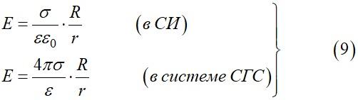 Приравняв правые части уравнения для цилиндрической поверхности
