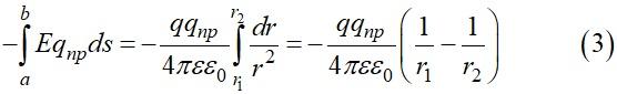 Работа по переносу «пробного» заряда от точки а к точке b