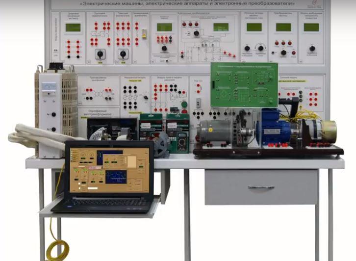 Основные требования, предъявляемые к электрическим аппаратам