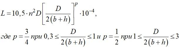 Расчет индуктивности реактора по формуле Корндорфера