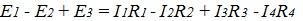 Уравнение для замкнутой цепи на основе законов Кирхгофа