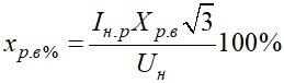 Индуктивное сопротивление в процентном соотношении одной ветви при отсутствующем токе в другой ветви