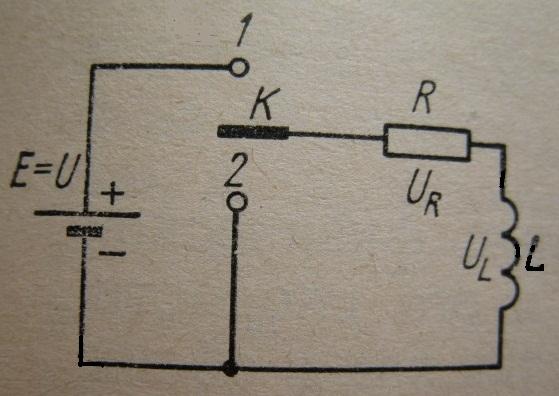 Схема RL цепи