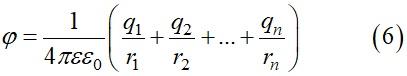 Сумма потенциалов поле, образованного несколькими точечными зарядами