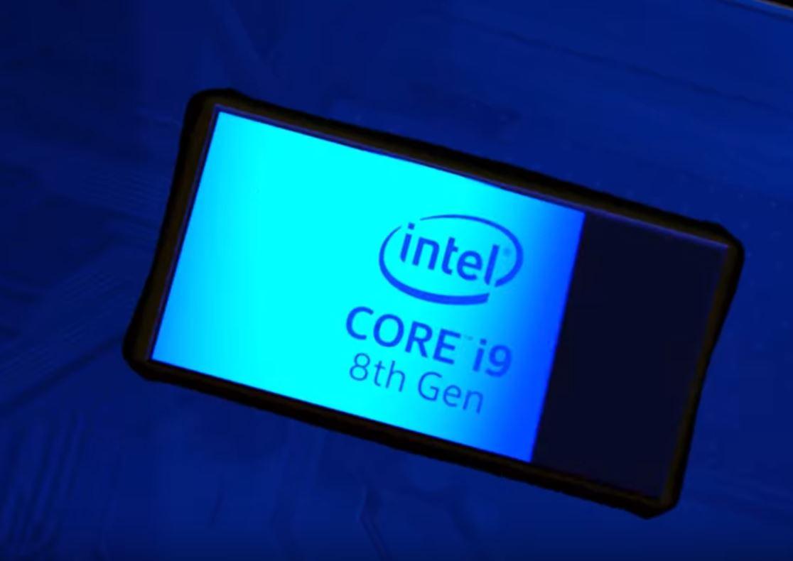 Директор по стратегическому развитию Intel покидает свой пост