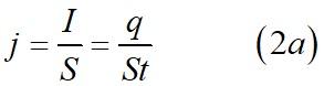Плотность постоянного тока формула