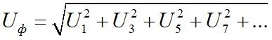 Действительное фазное напряжение при отсутствии гармоник кратных трем