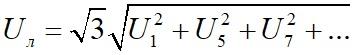 Действительное линейное напряжение при отсутствии гармоник кратных трем