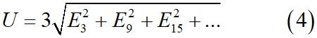 Напряжение гармоник порядка кратного трем при соединении обмоток генератора в треугольник