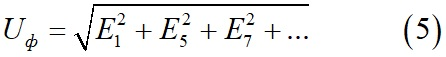 Условия равности фазного и линейного напряжения при соединении треугольником и наличи высших гармоник сети