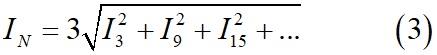 Влияние высших гармоник на ток в нулевом проводнике