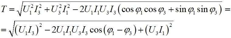 Мощность искажения для первой и третьей гармоник