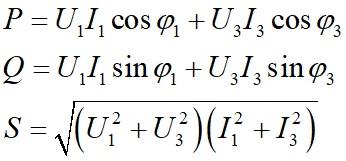Мощность токов и напряжений состоящих из двух гармоник