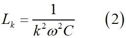 Соответствующее резонансу (Lk) значение индуктивности