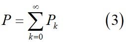 Средняя мощность несинусоидального тока равна сумме средних мощностей отдельных гармоник