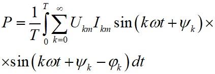Тригонометрические ряды сходятся при любых значениях