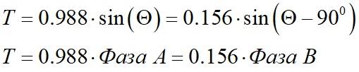 При делении каждого полного шага на 10 микрошагов эта формула будет определять первый микрошаг после фазы А