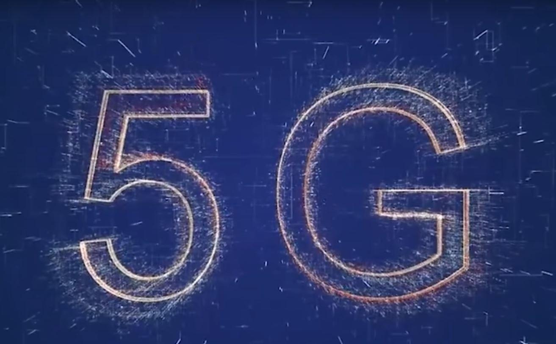 5G - в четыре раза больше мощности или больше?