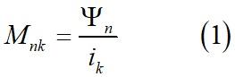 Индуктивность как отношение потока (потокосцепления) к току