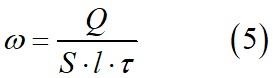 Плотность тепловой мощности или закон Джоуля-Ленца в другом виде
